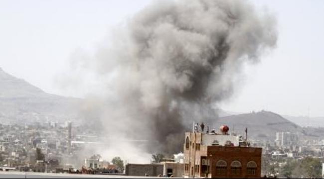 اليمن: ارتفاع عدد قتلى ضربة جوية على حفل زفاف إلى 131
