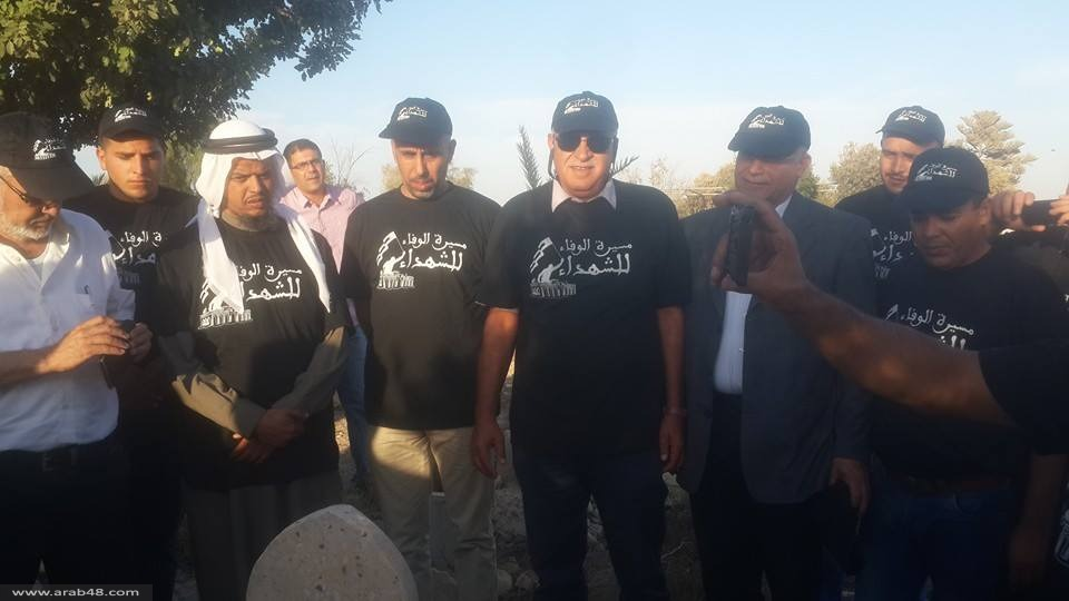 رهط: مهرجان الوفاء للشهداء إحياء لذكرى هبة القدس والأقصى