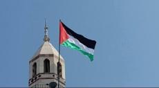 رفع العلم الفلسطيني في مختلف أنحاء الضفة الغربية