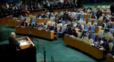 نتنياهو وهرتسوغ: خطاب عباس كاذب ومشوه ويشجع المتطرفين
