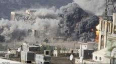 اليمن: مقتل 46 من الحوثيين وقوات صالح في تعز