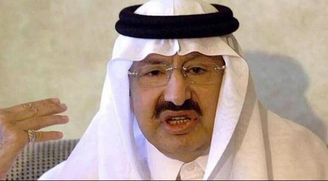 السعودية: وفاة رئيس الاستخبارات السابق