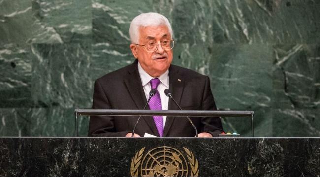 عباس: لن نلتزم بالاتفاقيات مع إسرائيل طالما لا تلتزم بها