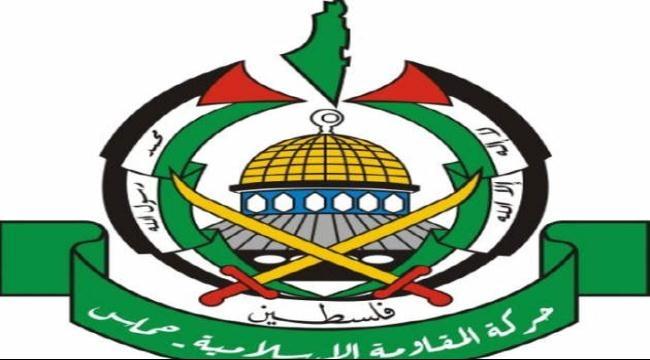 """حماس: خطاب عباس """"عاطفي إنشائي ومستجد للغير"""""""