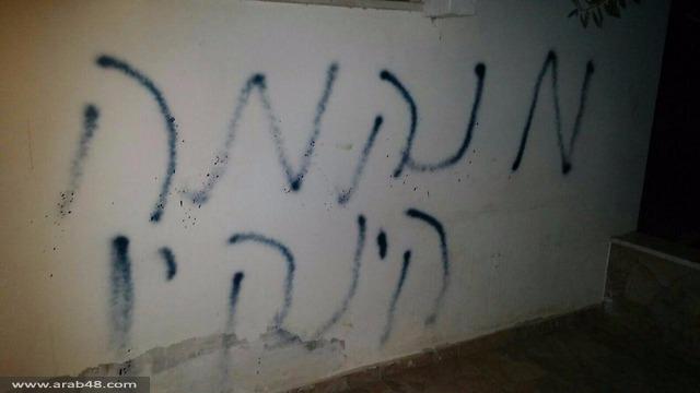 مواجهات واسعة مع قوات الاحتلال والمستوطنين بالضفة بعد عملية إطلاق النار