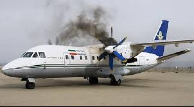 ابتكار مادة مضافة للوقود تمنع اندلاع حرائق الطائرات
