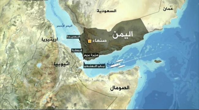 المقاومة اليمنية تسترد مضيق باب المندب الإستراتيجي