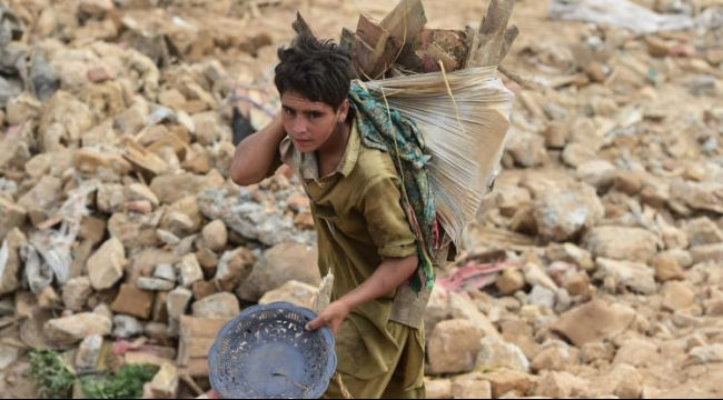 البنك الدولي: تراجع نسبة الفقر في العالم