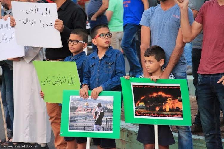 تظاهرات لنصرة القدس والأقصى في بلدات الداخل الفلسطيني