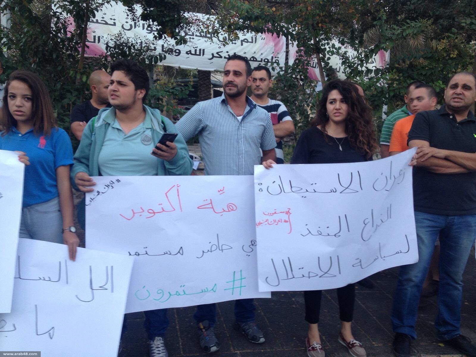 الناصرة: اعتقالات ومواجهات بين المتظاهرين وقوات الشرطة