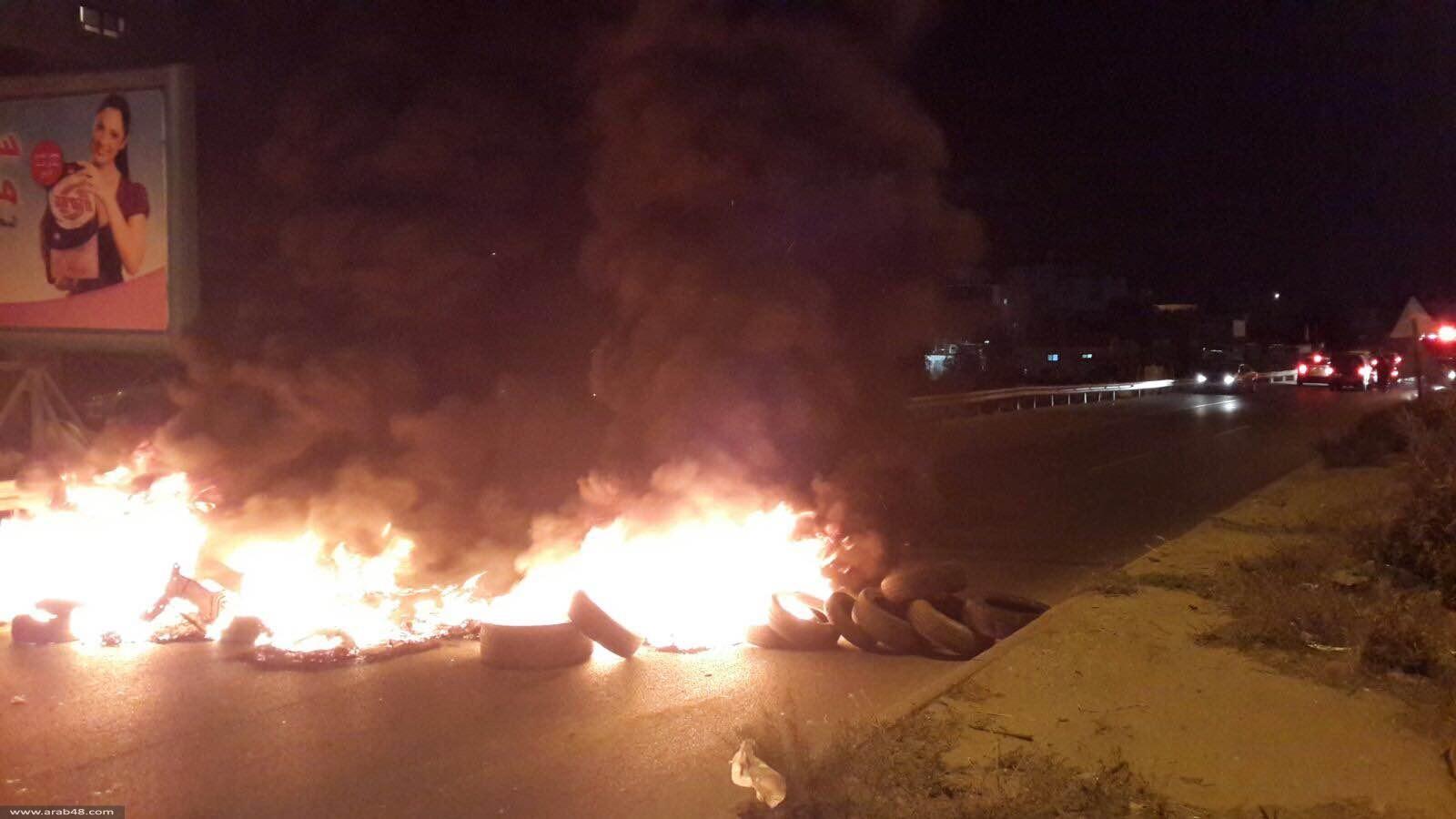 الطيبة: مواجهات بين متظاهرين وقوات الشرطة
