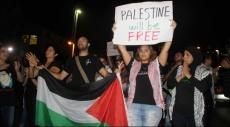 حيفا: العشرات في وقفة احتجاجية نصرة للقدس والأقصى