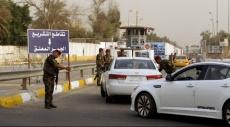 العراق: مقتل 25 شخصا في انفجار 3 مفخخات