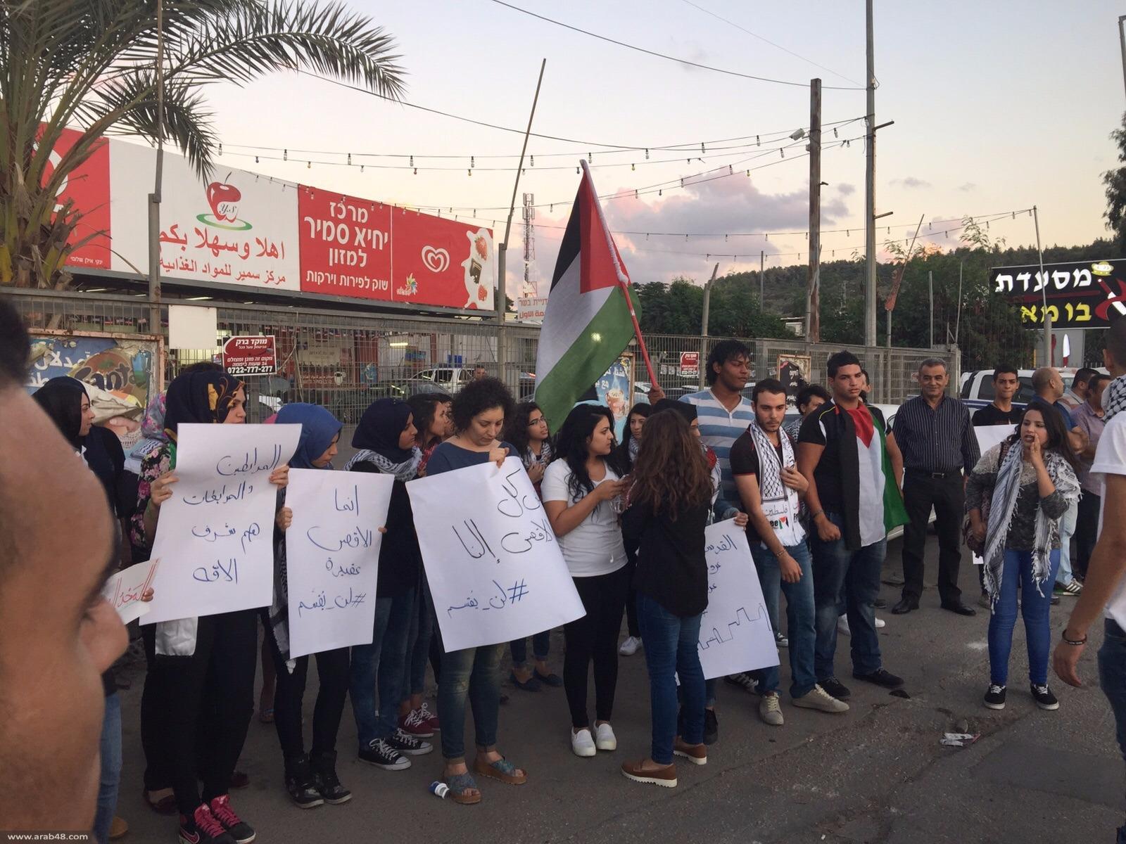 زحالقة خلال تظاهرة كفر قرع: سنحمي الأقصى بكل ثمن