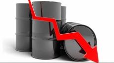 تراجع النمو بالشرق الأوسط وشمال أفريقيا بسبب النزاعات والنفط