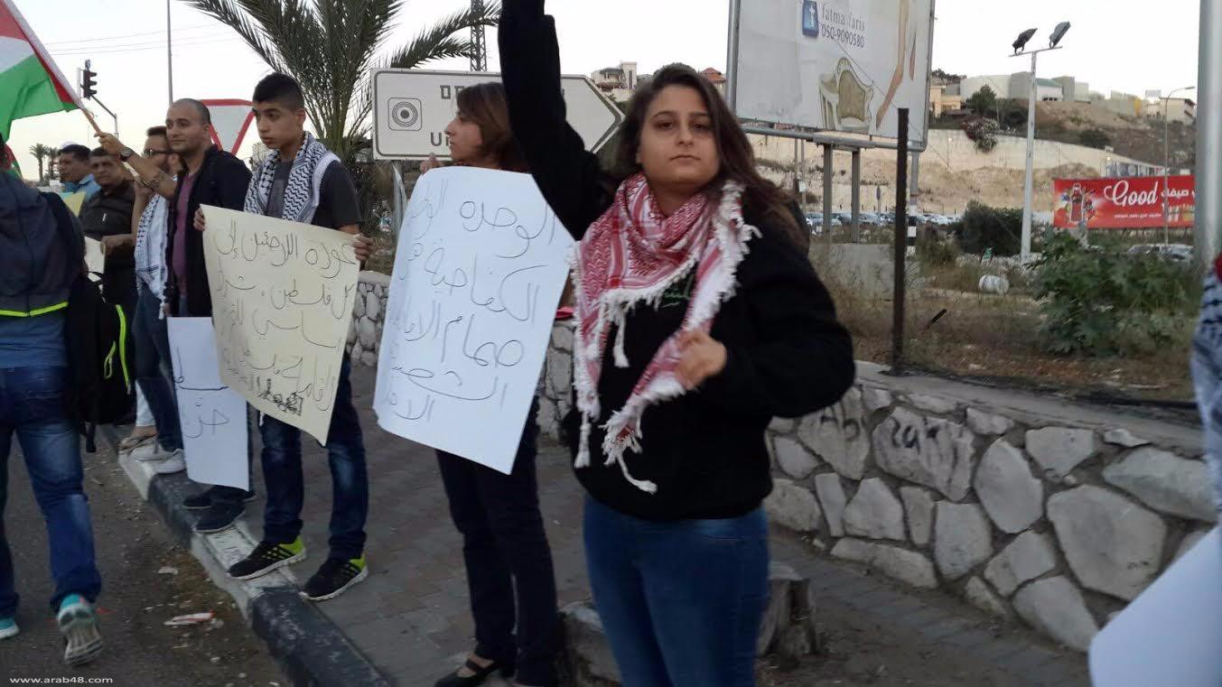 أم الفحم: اعتقال 7 متظاهرين بينهم 3 قاصرين