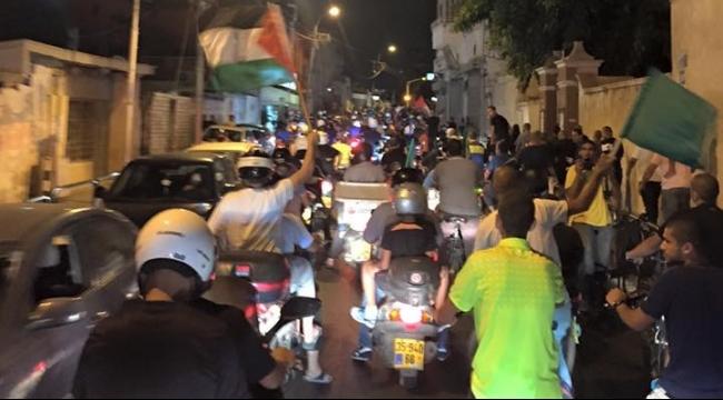 يافا: اعتقال 6 شبان وعرضهم أمام المحكمة في أعقاب المواجهات