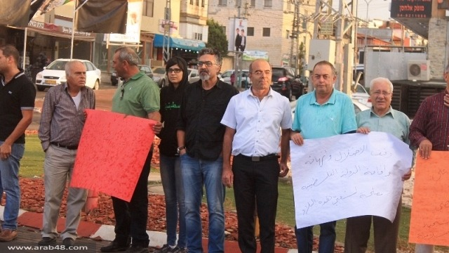 عرابة: وقفة تضامن مع القدس والأقصى