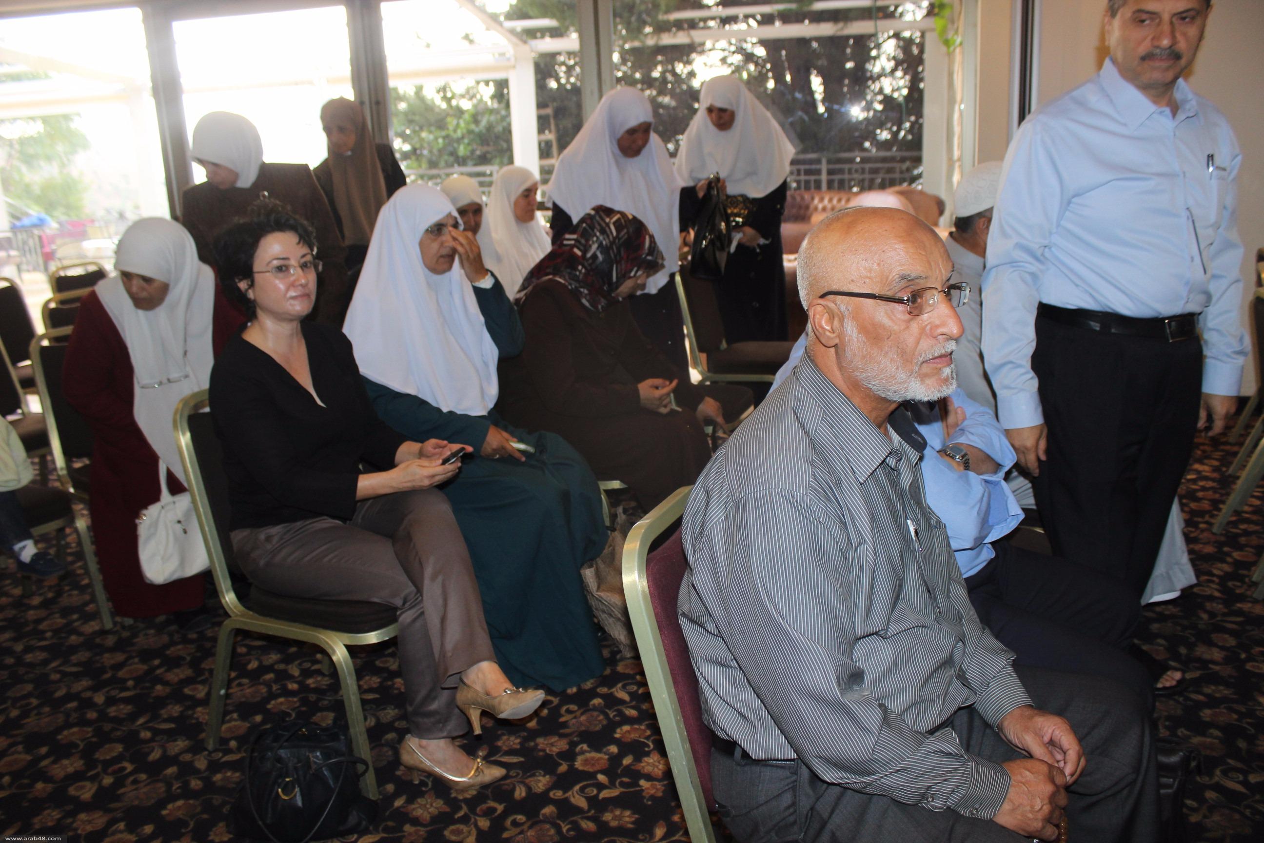 الحركة الإسلامية تعقد مؤتمرا صحافيا على خلفية التحريض عليها