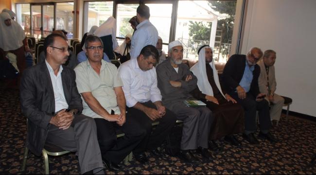لجنة المتابعة تدين نتنياهو وتؤكد دعمها للإسلامية