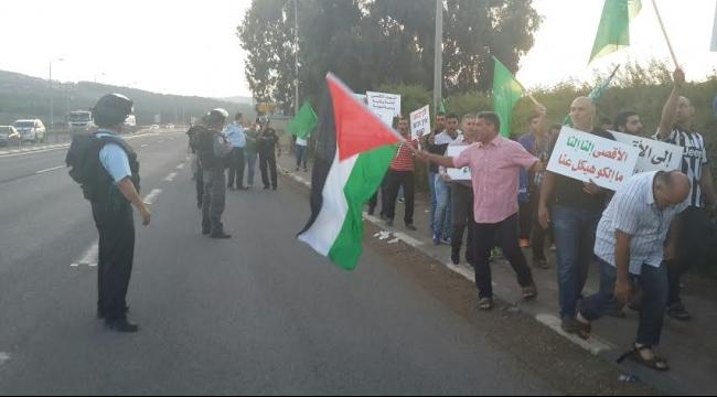 طرعان: اعتقال شابين خلال وقفة نصرة القدس والأقصى