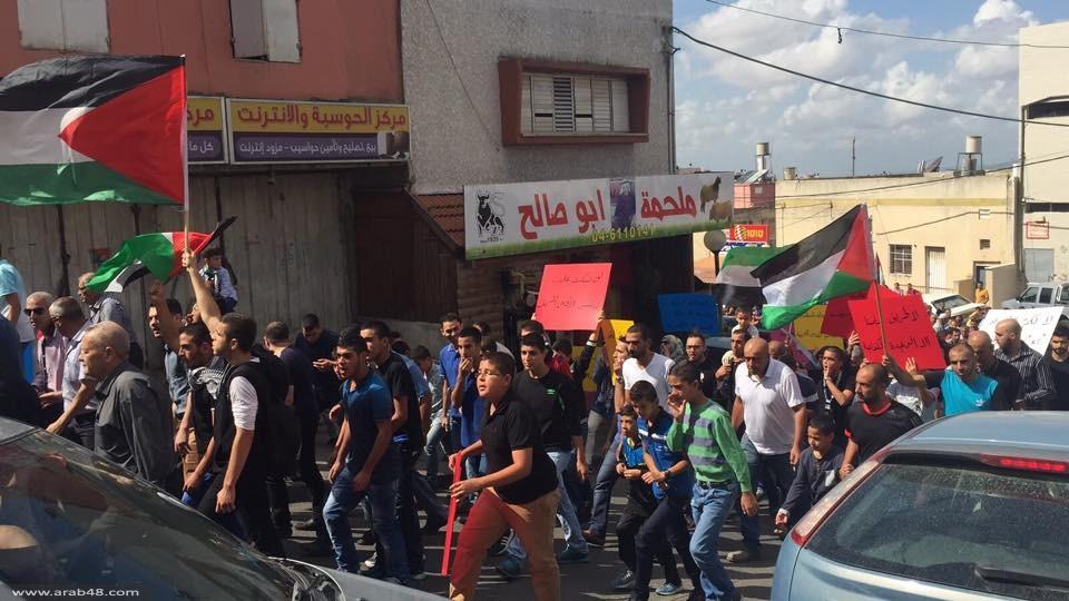 أم الفحم: مظاهرة حاشدة نصرة للقدس والأقصى