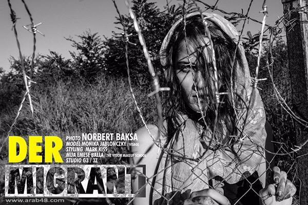 المجر: عارضات مغريات في زي لاجئات