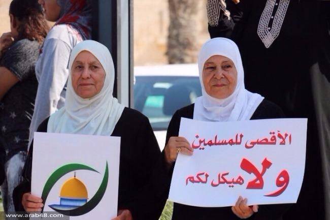 عكا: تظاهرة نصرة للمسجد الأقصى