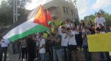 حيفا: تظاهرة طلابية نصرة للقدس والأقصى