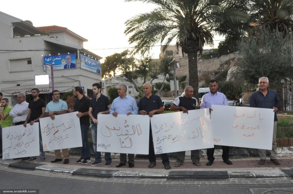 جت: التجمّع ينظم تظاهرة مندّدة بممارسات الاحتلال