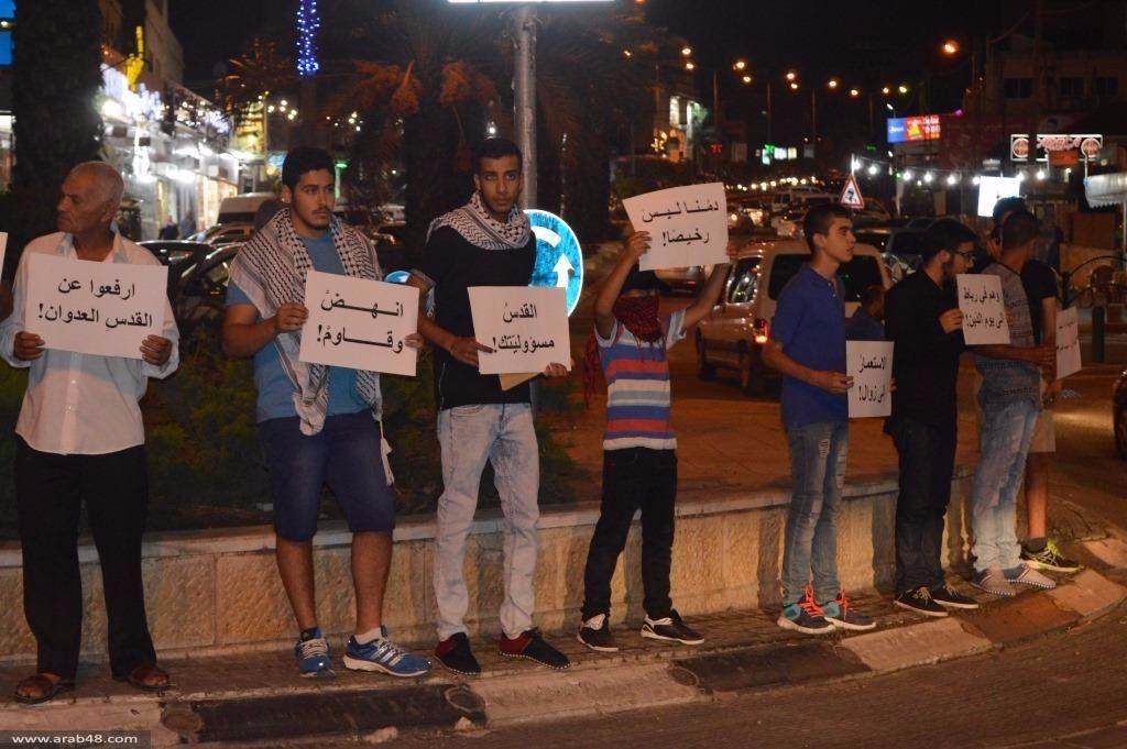 باقة الغربية: تظاهرة مندّدة باعتداءات الاحتلال وبطشه