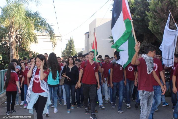 كوكب: مسيرة طلابية منددة بجرائم الاحتلال