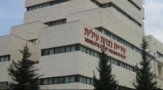 اعتداء متطرفين يهود على شبان عرب بنتسيريت عيليت