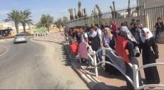 رهط: تظاهرة طلابية نصرة للقدس والأقصى