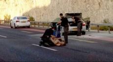إصابة فلسطينية وشرطي إسرائيلي بانفجار سيارة قرب حاجز معاليه أدوميم