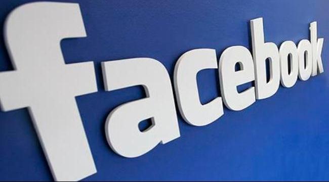 شاب تونسي يكتشف ثغرة جديدة في فيسبوك