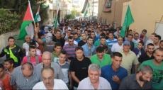دبورية: مظاهرة غضب نصرة للقدس والأقصى