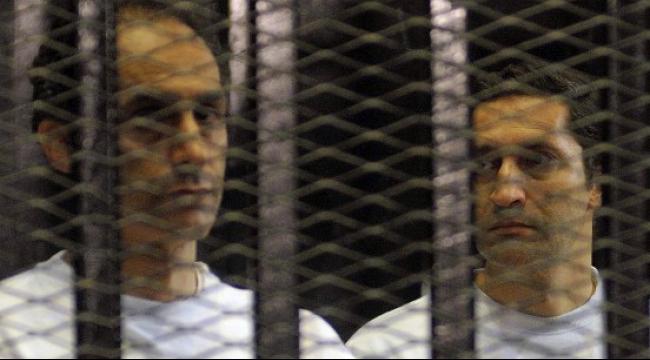 مصر: تبرئة جمال وعلاء مبارك بقضية القصور الرئاسية
