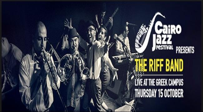 من مهرجان الجاز بالقاهرة: نصير شمة يحيّي سوريا
