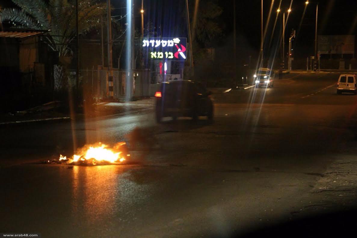 كفر قرع: القوات الخاصة تعتقل ثلاثة شبّان