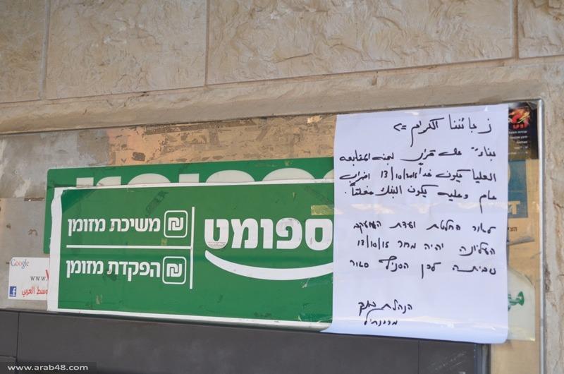 الشاغور: التزام بالإضراب العام نصرة للقدس والأقصى
