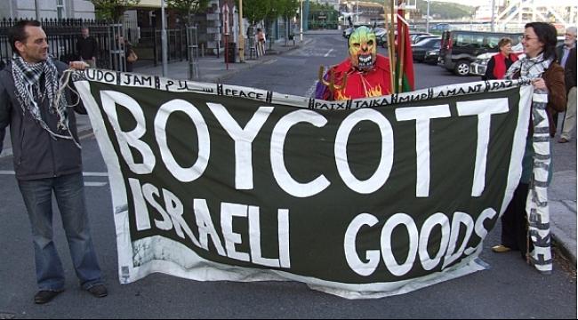 تقرير شامل لجمعية أميركية يناقش مقاطعة إسرائيل