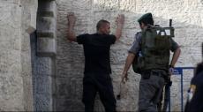 الحكومة الفلسطينية: إسرائيل تهدف لتهجير المقدسيين