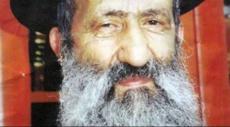 استفحال العنصرية: حاخامات يفتون بقتل منفذي عمليات بعد القبض عليهم