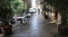 الناصرة: مواطنون يتجنبون زيارة المدن اليهودية في ظل الاعتداءات العنصرية