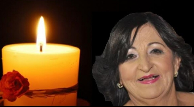 الجش: وفاة فاتنة علم متأثرة بإصابتها في حادث طرق