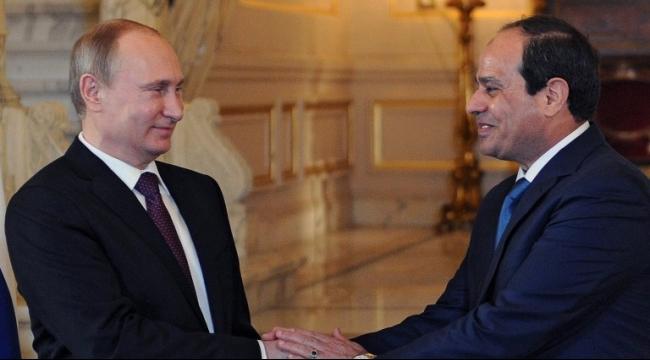 مصر: مراحل تفاوضية أخيرة لبناء محطة طاقة نووية