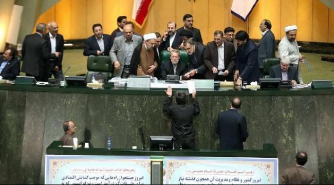 إيران: مجلس صيانة الدستور يقر مشروع قانون الاتفاق النووي