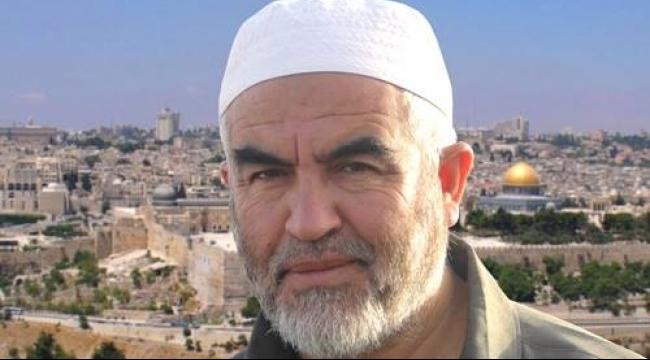 القدس: تأجيل النطق بقضية الشيخ رائد صلاح