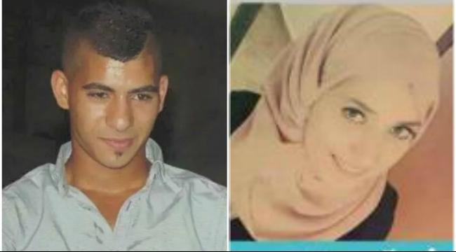 عدالة وحقوق المواطن يطالبان شالوم بالتراجع عن سحب إقامة مقدسيين